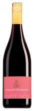 Domaine Coudoulet Pays d'Oc Pinot Noir rt46
